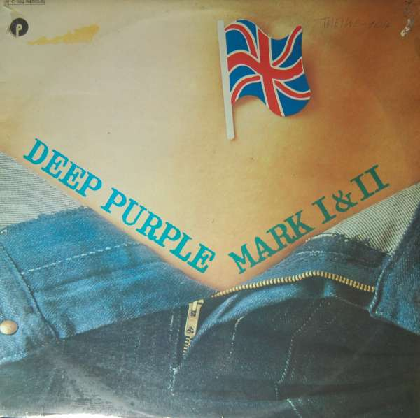 Deep Purple Mark I & II  album cover