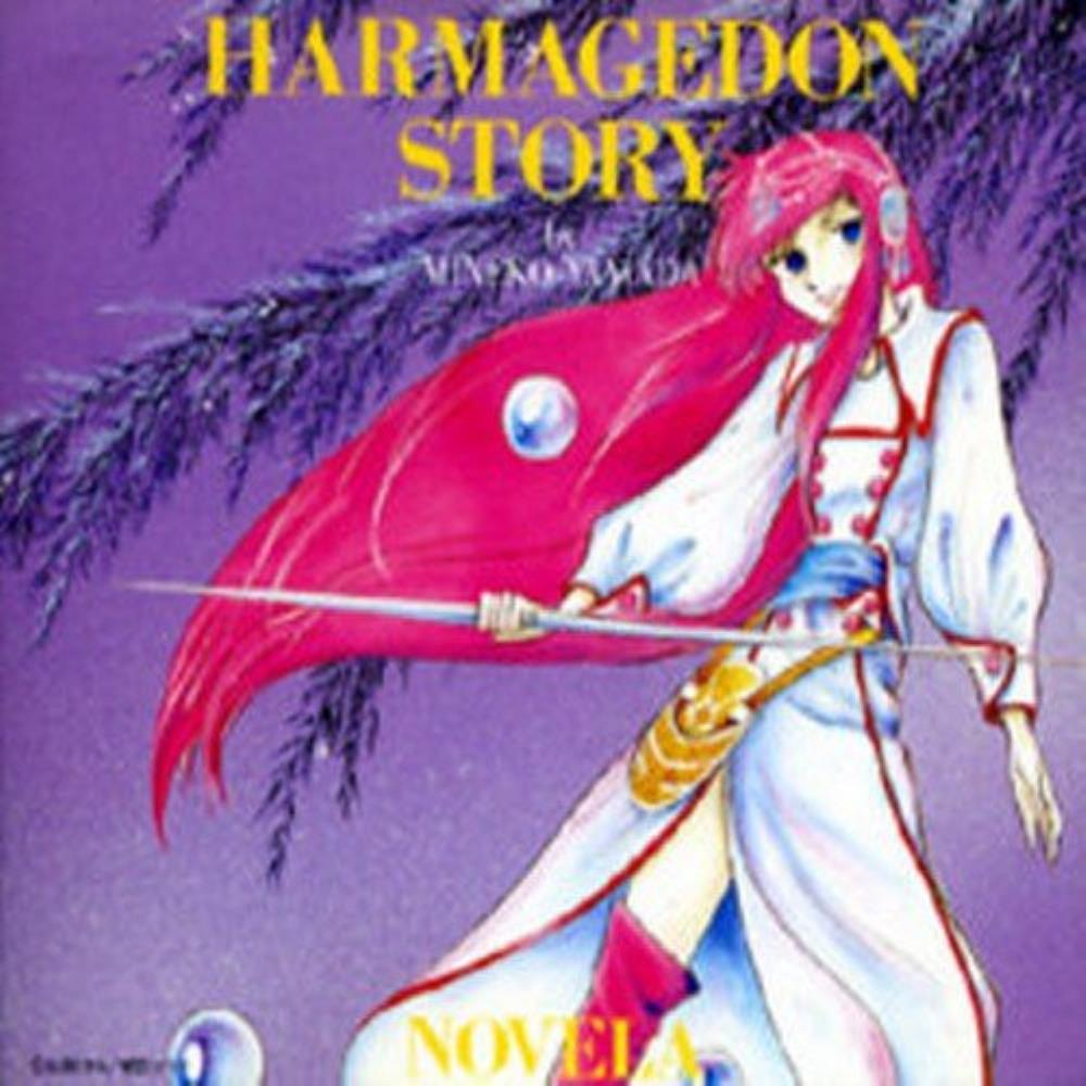 Harmagedon Story by NOVELA album cover