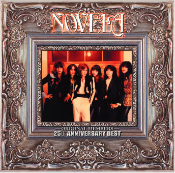 Novela 25th Anniversary Best album cover
