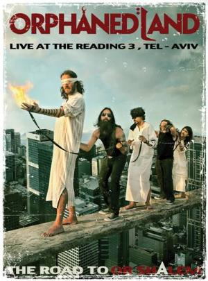 The Road To OR-Shalem (DVD) by ORPHANED LAND album cover