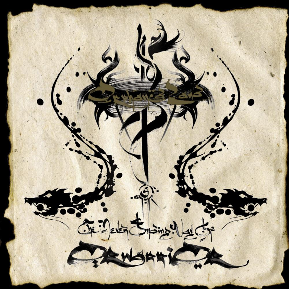 Orphaned Land - The Never Ending Way Of ORwarriOR CD (album) cover