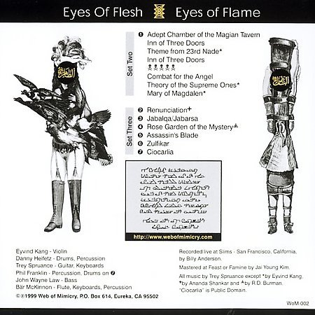 Secret Chiefs 3 Eyes of Flesh, Eyes of Flame album cover