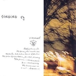 Silencing the Singing by ULVER album cover