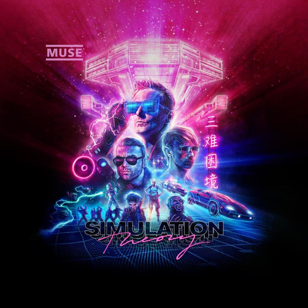 Simulation Theory by MUSE album cover