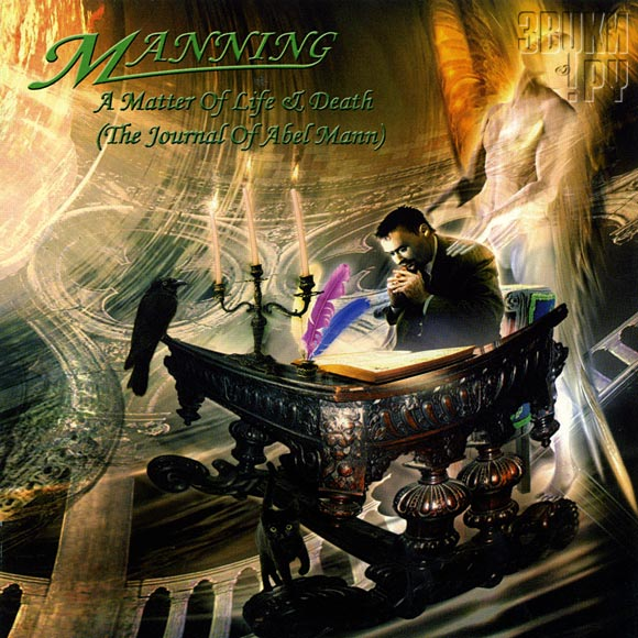 Manning - A Matter Of Life & Death (The Journal of Abel Mann) CD (album) cover