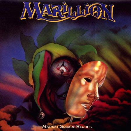 Marillion - Market Square Heroes CD (album) cover