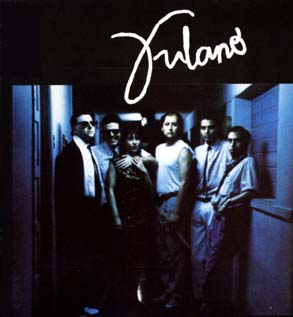 Fulano - Fulano CD (album) cover