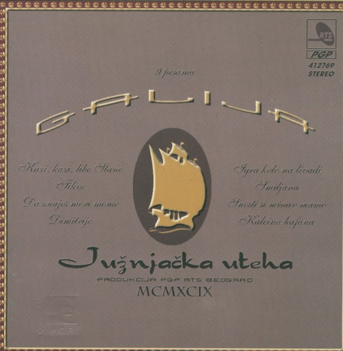Juznjacka uteha by GALIJA album cover