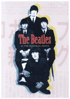 The Beatles - The Beatles At The Budokan CD (album) cover
