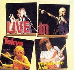 Live In Tokyo by WISHBONE ASH album cover