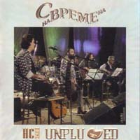 Unplugged by S VREMENA NA VREME album cover