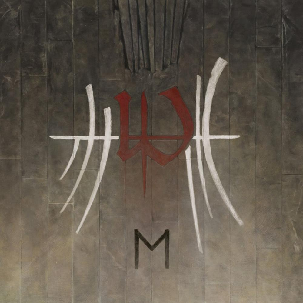 E by ENSLAVED album cover
