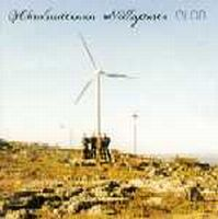Olos by ABSOLUUTTINEN NOLLAPISTE album cover