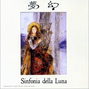 Sinfonia Della Luna  by MUGEN album cover