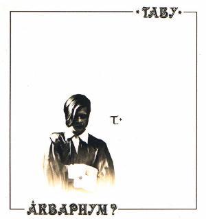 Табу / Taboo by AQUARIUM album cover