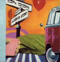 Journal  by GEFFEN, AVIV album cover