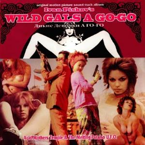 Acid Mothers Temple Wild Gals A Go-Go album cover