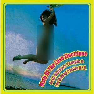 Acid Mothers Temple Myth Of The Love Electrique album cover