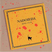 Atto I et II  by NADOIEDA album cover