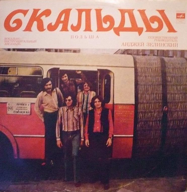 Skaldy by SKALDOWIE album cover