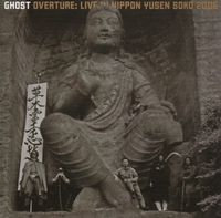 Ghost Overture: Live in Nippon Yusen Soko 2006 album cover