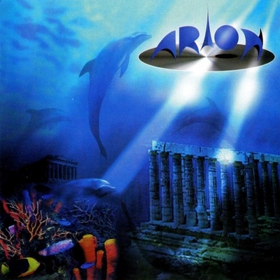 Arion - Arion CD (album) cover