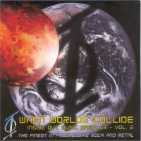 Various Artists (Label Samplers) - When Worlds Collide: Inside Out Music Sampler - Vol. 2 CD (album) cover