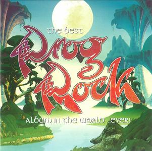 Various Artists (Concept albums & Themed compilations) - Best Prog Rock Album in the World... Ever  CD (album) cover