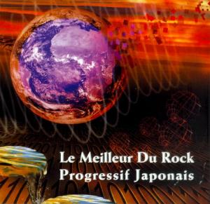 Various Artists (Concept albums & Themed compilations) Le Meilleur du Rock Progressif Japonais album cover