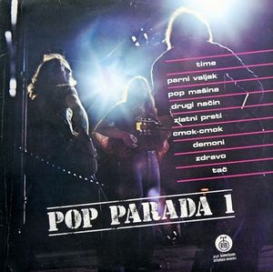 Various Artists (Concept albums & Themed compilations) Pop Parada 1 album cover