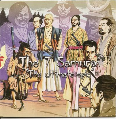 Various Artists (Concept albums & Themed compilations) (The) 7 Samurai  album cover