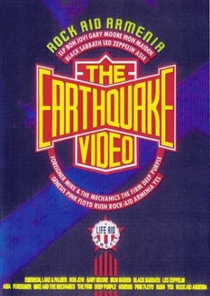 Various Artists (Tributes) Rock Aid Armenia: The Earthquake Video album cover
