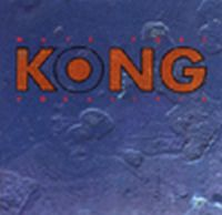Kong Mute Poet Vocalizer album cover