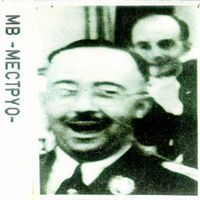 Mectpyo/Blut by BIANCHI, MAURIZIO album cover