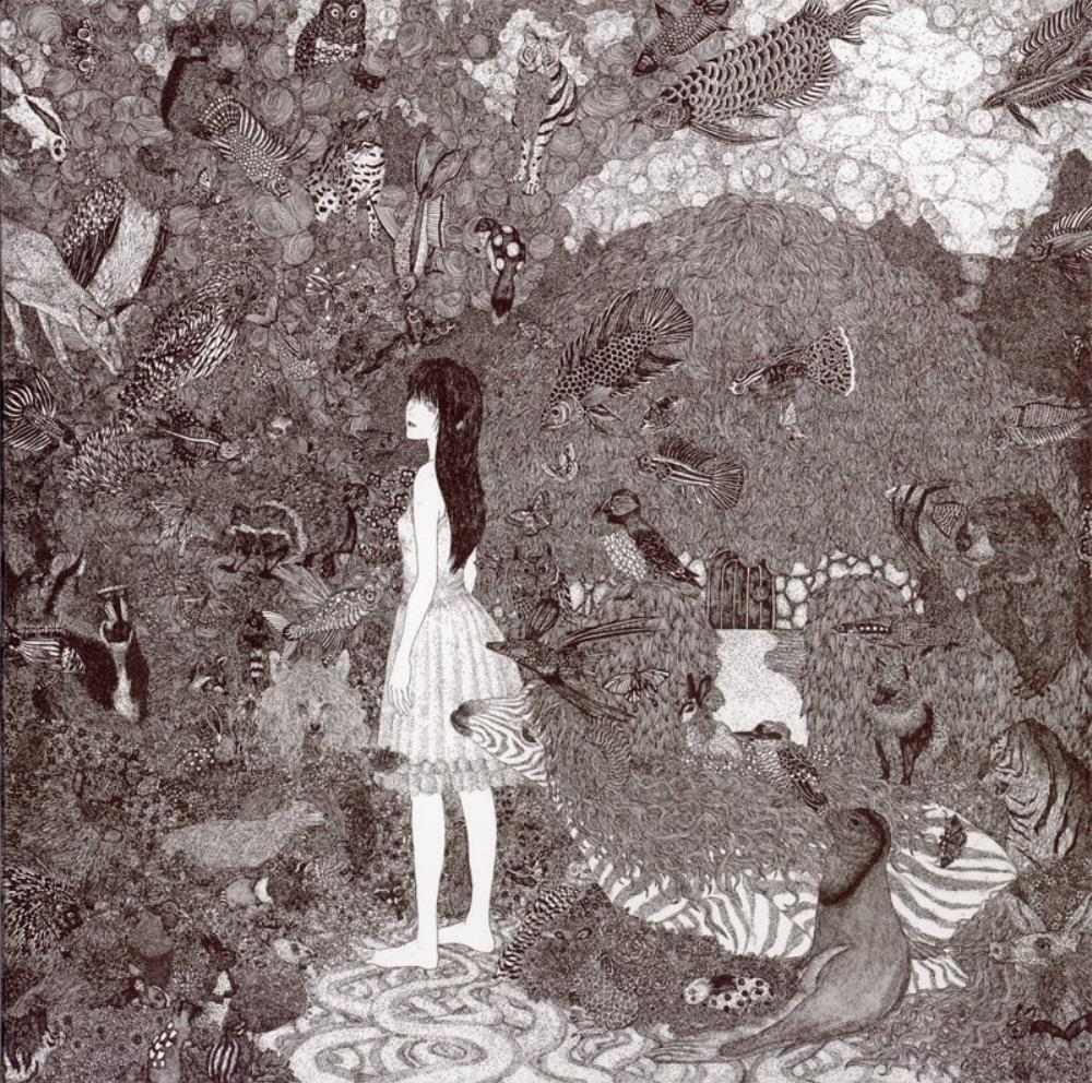 World's End Girlfriend - Hurtbreak Wonderland CD (album) cover
