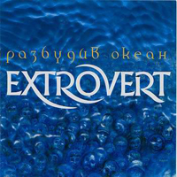 Extrovert Making the Ocean Awake album cover