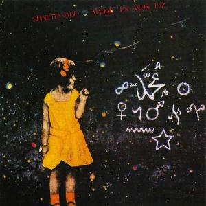 Spinetta Jade - Madre en A�os Luz CD (album) cover