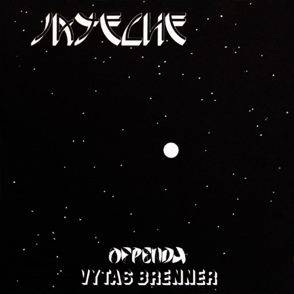 Jayeche by BRENNER, VYTAS album cover