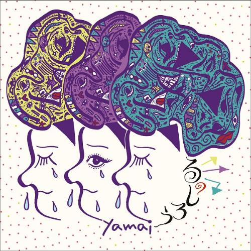 Yamai by SILO, LE album cover