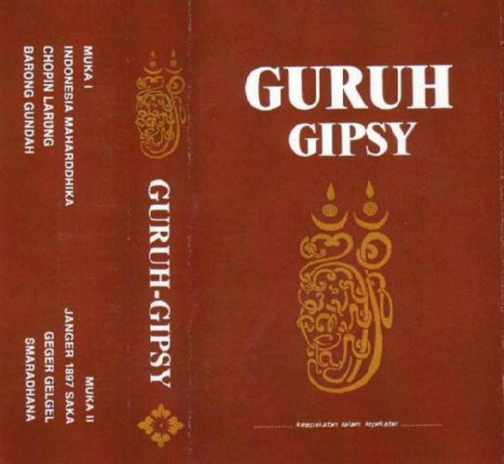 Guruh Gipsy - Guruh Gipsy CD (album) cover