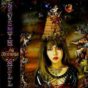 Seventh Hell by ARS NOVA (JAP) album cover