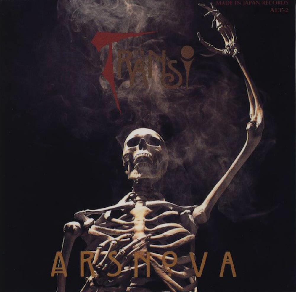 Tränsi by ARS NOVA (JAP) album cover