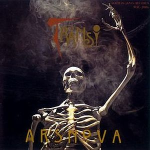 Transi by ARS NOVA (JAP) album cover