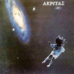 Akritas by AKRITAS album cover