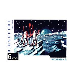Patashnik 2 by BIOSPHERE album cover