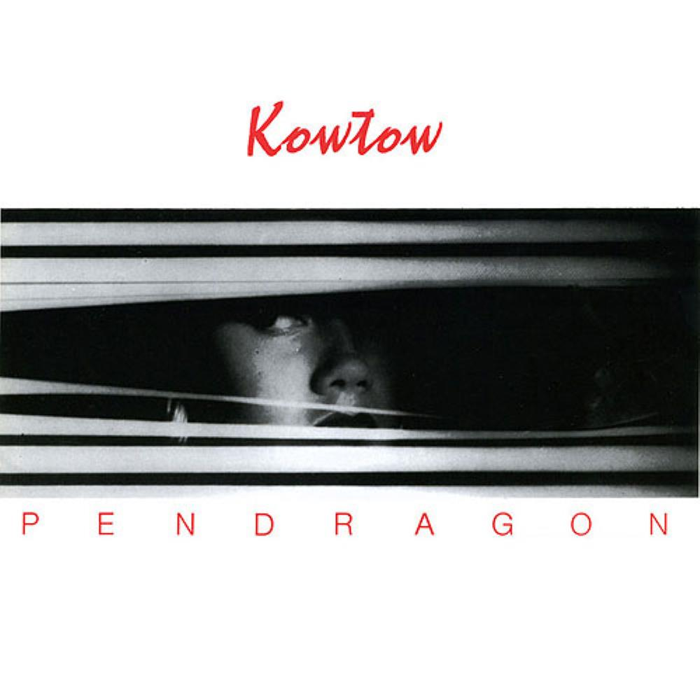 Kowtow by PENDRAGON album cover