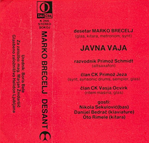 Desant na Rt Dobre nade (with Javna Vaja) by BRECELJ, MARKO album cover