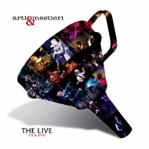 Arti e Mestieri The Live album cover