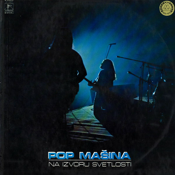 Na Izvoru Svetlosti by POP MASINA album cover