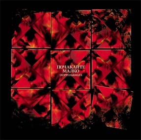 Doppelgänger by POCHAKAITE MALKO album cover